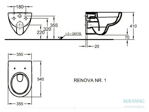 Унитаз подвесной Keramag Renova 203050.000
