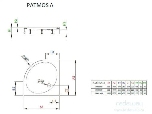 Radaway Patmos A