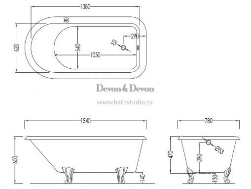 Devon&Devon Kensington 154, размеры