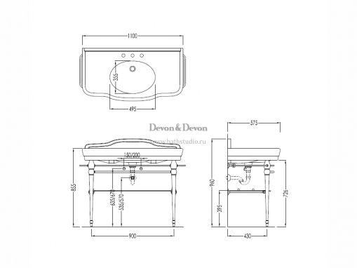 Devon Melody Console, размеры