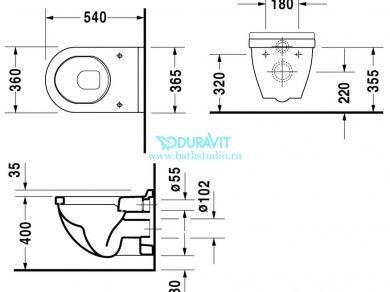 Duravit Starck 3, размеры