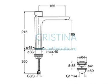 Cristina King, размеры